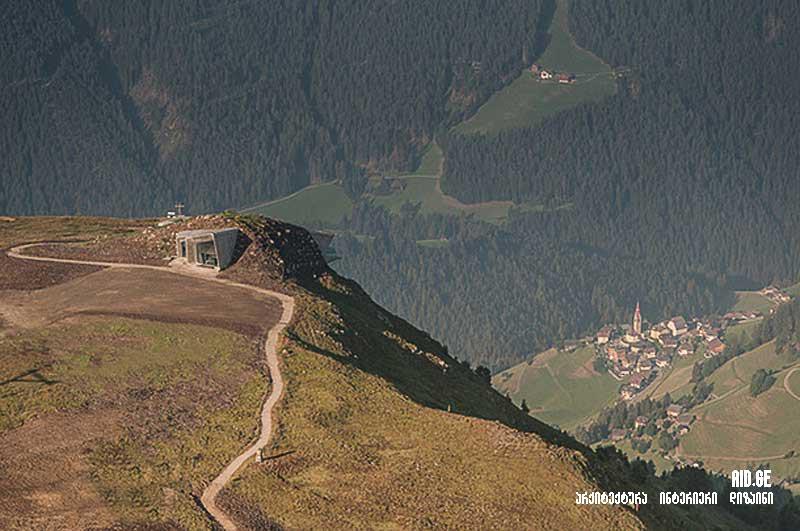 Museum of alpinizm