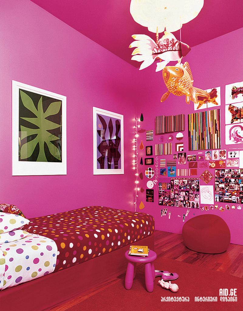 ბავშვის ოთახის დიზაინი