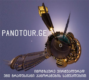 360 degree panoramas