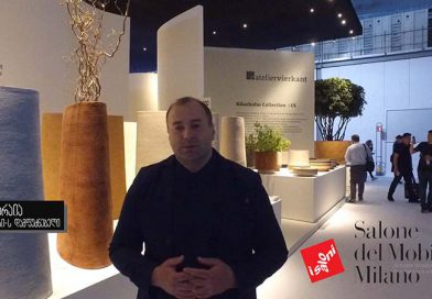 isalon , Salone del mobile 2019